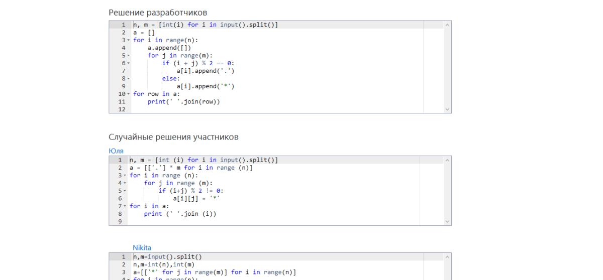 Pythontutor ответы