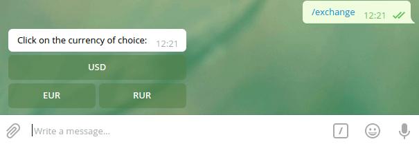 обработчик команды /exchange