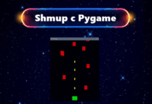 Стрелялка с Pygame №3: столкновения и стрельба