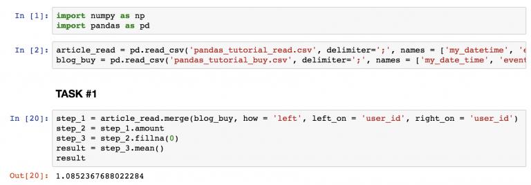 Методы форматирования данных задача 1