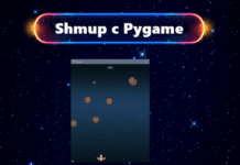 Стрелялка с Pygame №7: счет и рендеринг текста