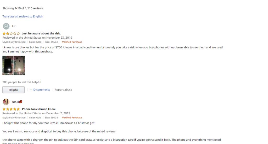Страница отзывов Amazon