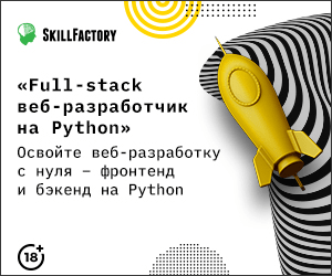 Python data course