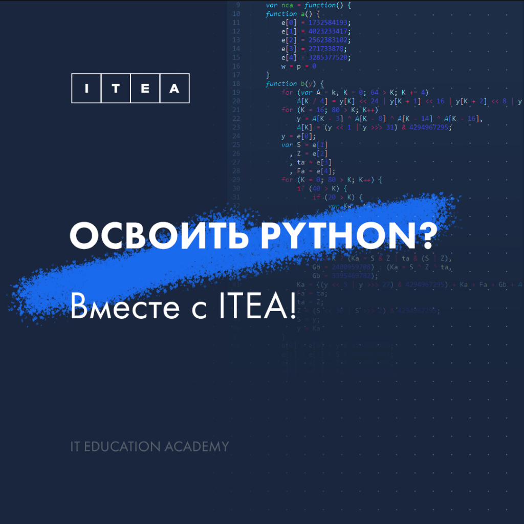 Python Advanced