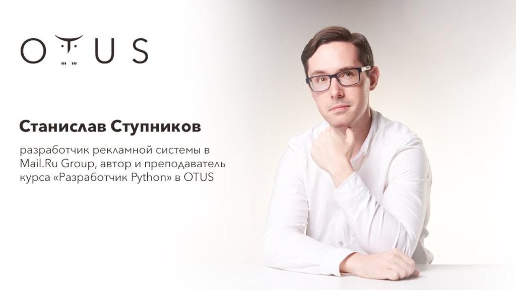 Как стать Python-разработчиком: топ 10 курсов для новичков