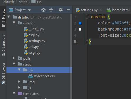 Создание папки и файла для CSS