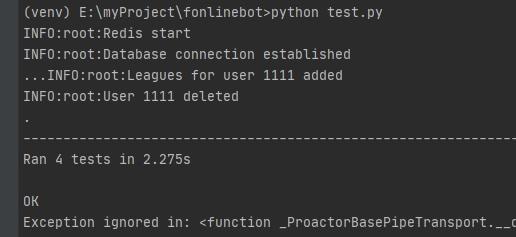 Футбольный телеграм бот на Python (1/4): Подготовка и настройка бота