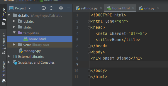 Загрузите статический файл в свой HTML-шаблон