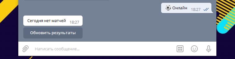 Футбольный телеграм бот на Python (2/4): Функциональность бота