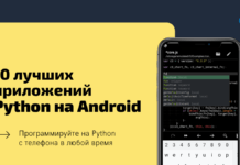 Python на Android