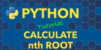 корень в Python